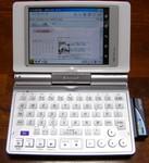 20060928-P1020615_U
