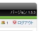 joomla!1.5.3