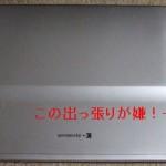 DynaBookSS1600 + WL54AG