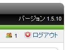 Joomla!1.5.10