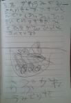 DSC_00vsd3